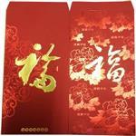 富貴平安(大)紅包袋(2入)