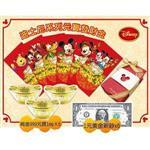 迪士尼元寶發財金紅包袋禮盒-6入一組