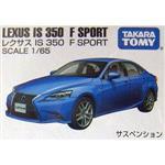 【TOMICA】多美小汽車NO.100 HONDA FIT_TM100