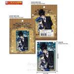 黑執事III-卡片貼紙A款(謝+賽)