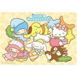 Sanrio Characters 白日夢系列拼圖300片
