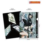 刀劍神域Ⅱ-L型資料夾J款(綜)
