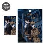 黑執事Ⅲ-卡片貼紙(PET)B款(謝+賽)