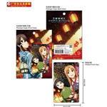 刀劍神域Ⅱ-卡片貼紙M款(亞+直)