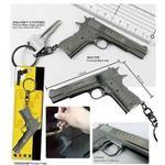 暗殺教室-鑰匙圈(SAAUSO武器)C款(手槍)