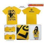 潮流T-shirt(托拉法爾加‧羅)-航海王M