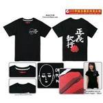 潮流T-shirt(琦玉)-一拳超人S
