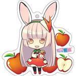 12生肖獸娘 X 台灣水果- 兔【蘋果】壓克力鑰匙圈