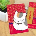 卡片貼紙-夏目友人帳K款(貓)