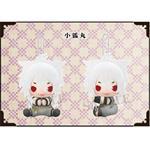 (預購至6/12)壽屋 刀劍亂舞 Q版 小狐丸 內番夾手布偶