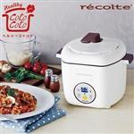 日本麗克特 recolte Healthy CotoCoo 調理鍋RHC-W (典雅白)