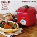 日本麗克特 recolte Healthy CotoCoo 調理鍋RHC-R (櫻桃紅)