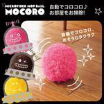 日本CCP MOCORO電動寵物打掃毛球(紅鶴粉紅)-三色