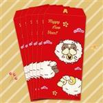三羊開泰-法鬥紅包袋( 6入裝)