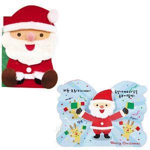 聖誕卡/毛毛聖誕老人