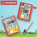 兒童禮包-創意小畫家