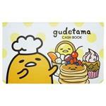 Gudetama記帳本-A