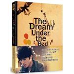 The Dream under the Bed / 安哲