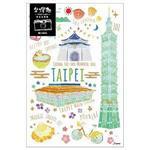 旅行時光--寶島台灣遊系列(台北101)明信片