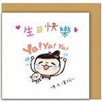 迷你小豆丁卡 (Ya Ya Ya)