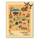 25k縫線收藏袋(去旅行I )信紙-貓行李