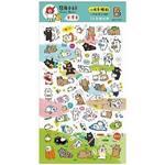 MiniQ --Q貝小日子手帳裝飾貼(元氣熊好搭)