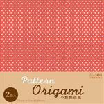 Pattern色紙-細點