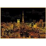旅行時光-遇見藝術8K刮畫(東京鐵塔)