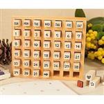 LET萬年曆-粉筆字體(印章)