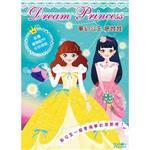 漂亮女孩勞作-公主2
