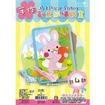 紙繩貼畫-兔子