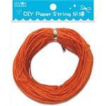 DIY紙繩30m-橘色
