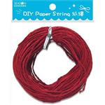 DIY紙繩30m-紅色