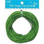 DIY紙繩30m-深綠