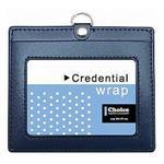 Choice--橫式精緻縫線識別套(藍色)