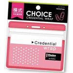 Choice--橫式彩色(紅)防水識別套