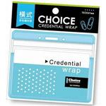 Choice--橫式彩色(藍)防水識別套