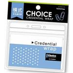 Choice--橫式彩色(白)防水識別套