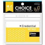 Choice--橫式透明防水識別套
