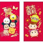 2017 迪士尼(Tsum Tsum)授權紅包袋(2版)隨機出貨