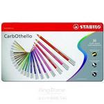 CarbOthello系列4.4mm粗水溶性彩色粉臘鉛筆36支裝(1盒36色)金屬鐵盒裝