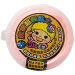 利百代Q比魔術超輕黏土20g-淺粉紅