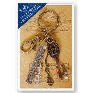 鄉村復古(鎖匙)鑰匙圈-旅行時光