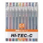 百樂0.4超細鋼珠筆10色入