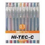 百樂0.3超細鋼珠筆10色入
