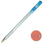 SKB SB-1600(0.5)原子筆(藍)盒裝