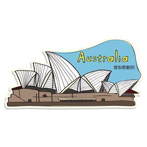 防水裝飾大貼紙-6雪梨歌劇院