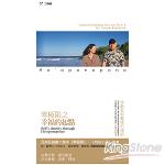 《零極限》之幸福的起點 (2CD)