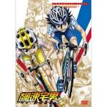 飆速宅男總集篇2 DVD