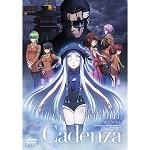 劇場版 蒼藍鋼鐵戰艦 Cadenza DVD